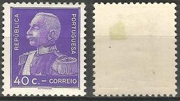 PORTUGAL General Carmona -40C-1934- Porcelana- Afinsa 560- MH- Excellent - Nuevos