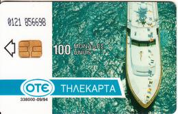 GREECE - Boat, Summer, 09/94, Used - Boats