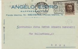 CARTOLINA POSTALE 1931 CENT.30 TIMBRO MESSINA -TUTTI GLI UFFICI POSTALI (LV122 - 1900-44 Victor Emmanuel III.