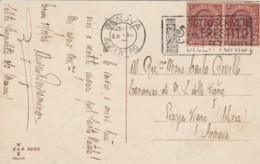 CARTOLINA 1926 2X10 TIMBRO SOTTOSCRIVETE PRESTITO LITTORIO GENOVA (LV463 - Storia Postale