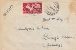 ESPRESSO 1951 CON 60 L. TIMBRO LONGA AMB. MILANO VENEZIA (LV508 - 6. 1946-.. Repubblica