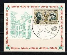 Tunisie 1958 Brussels International Exhibition Expo 58 - Yv 454 Vesalius And Khaldoun FU - Tunisie (1956-...)