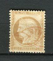 Superbe N° 36 Cachet Rouge Des Imprimés ( Paris 4 Juin 1871 ) - 1870 Siege Of Paris