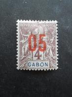 GABON N°67 Oblitéré - Gebruikt