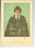 Liban Lebanon P. Charbel Maklouf Maronite, Serviteur De Dieu - Devotion Images