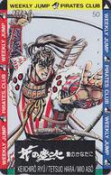 TC Japon / 110-011 - MANGA - WEEKLY JUMP PIRATES CLUB - KEICHIRO - ANIME Japan Phonecard - 10960 - Comics