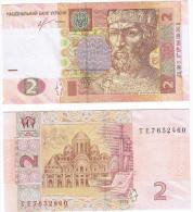 Ukraine - 2 Hryvni 2013 100 Pcs UNC Bundle Lemberg-Zp - Ukraine
