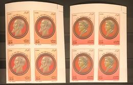 Algeria/Algerie Imperforated Personalité: Rois Numides YT1430-YT1431 2 Blocs Non Dentelés Neuf**/MNH - Algeria (1962-...)