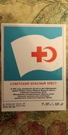 Russie, SOVIET PROPAGANDA.  Red Cross In USSR - SPORT Old USSR PC, 1970s - Croix-Rouge