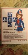 Russie, SOVIET PROPAGANDA.  Red Cross In USSR - SPORT Old USSR PC, 1970s Children - Croix-Rouge