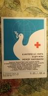 Russie, SOVIET PROPAGANDA.  Red Cross In USSR - SPORT Old USSR PC, 1970s Dove - Croix-Rouge