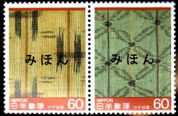 "Japan 1985 Textile, Crafts, 2 MLH Overprint ""spacement"" - 1989-... Emperor Akihito (Heisei Era)"