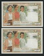 INDOCHINA INDOCHINE French Indo-China / Viet Nam  2 X 100 Piastres ND (1954)  RUNNING NUMBER    GEM  UNC - Indochina