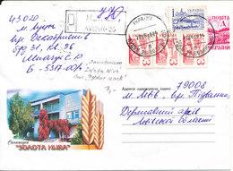 Ukraine Registered Uprated Postal Stationery 21-6-2000 - Ukraine