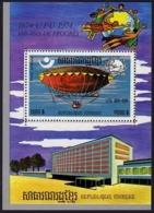 Cambodia, 1975, UPU Centenary, Universal Postal Union, Zeppelin, United Nations, MNH, Michel Block 105A - Cambodge