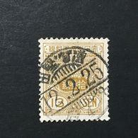 ◆◆◆ Japón 1926-31 Taisho Stamps Wmkd. Granite Paper Flat Plate Print (New Die)  IV  13Sen USED 18.5X22  AA551 - 1926-89 Imperatore Hirohito (Periodo Showa)
