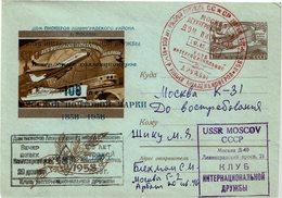 LCTD55B- URSS ENVELOPPE AVION OBL. 1958 - 1923-1991 URSS