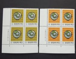 Corner Block -Rep China 1990 Chinese New Year Zodiac Stamps- Ram Sheep 1991 - China