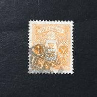 "◆◆◆ Japón 1937  Taisho Stamps ""Showa"" Wmkd. White Paper Flat Plate Print (New Die)  VI  1Sen  USED  18.5X22  AA582 - 1926-89 Emperor Hirohito (Showa Era)"