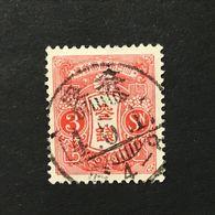 "◆◆◆ Japón 1937  Taisho Stamps ""Showa"" Wmkd. White Paper Flat Plate Print (New Die)  VI   3Sen  USED  18.5X22  AA584 - 1926-89 Imperatore Hirohito (Periodo Showa)"