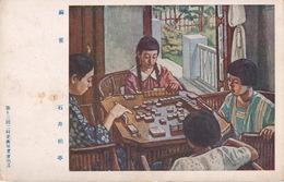 Art - Mahjong By ISHII Hakutei, 13th Nika Association Art Exhibition, Japan, 1926, Vintage Postcard - Cartes Postales