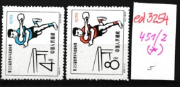 China Nr.  451-2  (*)  (ed3254  ) Siehe Scan - 1949 - ... République Populaire