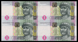 UKRAINE 1 HRYVNIA 2004 UNCUT SHEET / BLOCK OF 4 Pick 116a Unc - Ukraine