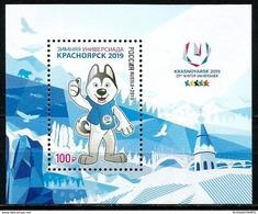 Russia 2019 SS MNH XXIX World Winter Universiade 2019 In Krasnoyarsk - Neufs