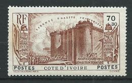 COTE D'IVOIRE 1939 . N° 147 . Neuf ** (MNH) . - Côte-d'Ivoire (1892-1944)