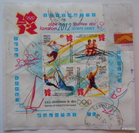 INDIA 2012. Olympic Games, London - 108x108 Mm. SG MS2883. Used MS As Seen In The Image. - India