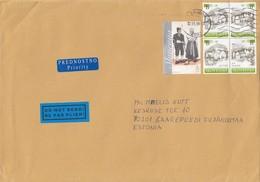 GOOD SLOVENIA Postal Cover To ESTONIA 2019 - Good Stamped: National Costumes ; Castles - Slovenia