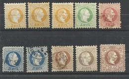 AUSTRIA LEVANTE, LOTE 10 SELLOS AÑO 1867 - Oriente Austriaco