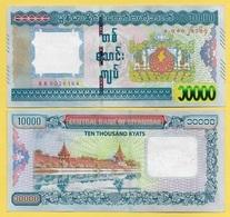 Myanmar 10000 (10,000) Kyats P-84 2012 UNC - Myanmar