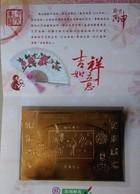 Folder Gold Foil Rep China 2015 Chinese New Year Zodiac S/s - Monkey Peach Fruit Peony Flower 2016 Unusual Penghu (B) - China