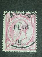 COB N °46 Oblitération Acoz - 1884-1891 Léopold II