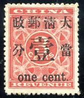VA847 CHINA CINA 1897 Fiscali Sovrastampati, Mi 29, Nuovo Senza Gomma, Buone Condizioni, Revenue Surcharged, Mint No Gum - Cina
