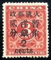 VA849 CHINA CINA 1897 Fiscali Sovrastampati, Mi 31, Nuovo Senza Gomma, Buone Condizioni, Revenue Surcharged, Mint No Gum - Cina