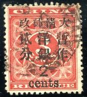 VA848 CHINA CINA 1897 Fiscali Sovrastampati, Mi 31, Usato, Buone Condizioni, Revenue Surcharged, Used, Good Condition - Cina