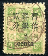 VA845 CHINA CINA 1897 Sovrastampati, Mi 18 II, Usato, Buone Condizioni, Surcharged, Used, Good Condition - Cina
