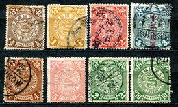 VA851 CHINA CINA 1898 Drago, 8 Valori Usati, Buone Condizioni, Coiling Dragons, 8 Used Stamps, Good Condition - Usati