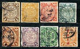 VA852 CHINA CINA 1898 Drago, 8 Valori Usati, Buone Condizioni, Coiling Dragons, 8 Used Stamps, Good Condition - Cina