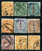 VA853 CHINA CINA 1898-1912 Drago, 9 Valori Usati, Buone Condizioni, Coiling Dragons, 9 Used Stamps, Good Condition - Cina
