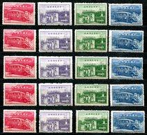 VA857 CHINA CINA 1947, Servizio Postale Cinese, MH, Mi 826-829, 5 Serie Complete, Ottime Condizioni, Chinese Postal Serv - 1912-1949 Repubblica