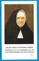 Relic    Reliquia    Z. Maria Katharina Kasper - Santini