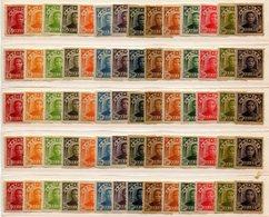 VA859 CHINA CINA Provincia Nord Est 1946, Sun Yat-sen, Nuovi Senza Gomma, Mi 15-28, 30, 5 Serie, Ottime Condizioni, Nort - 1912-1949 Repubblica