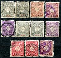 VA854 CHINA CINA Uffici Giapponesi, 11 Valori Nuovi-usati, Buone Condizioni, Japanese Offices, 11 Mint-used Stamps, Good - Cina