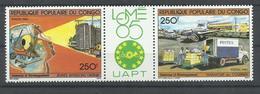 CONGO YVERT 763A   MNH  ** - Congo - Brazzaville
