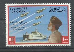 OMAN YVERT 251    MNH  ** - Omán