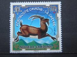 VEND BEAU TIMBRE DE NOUVELLE-CALEDONIE N° 1235 , XX !!! - Nueva Caledonia