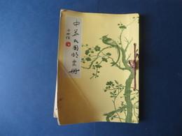 Livret Republique De Chine ,tous Les Timbres Photographiés - Neufs
